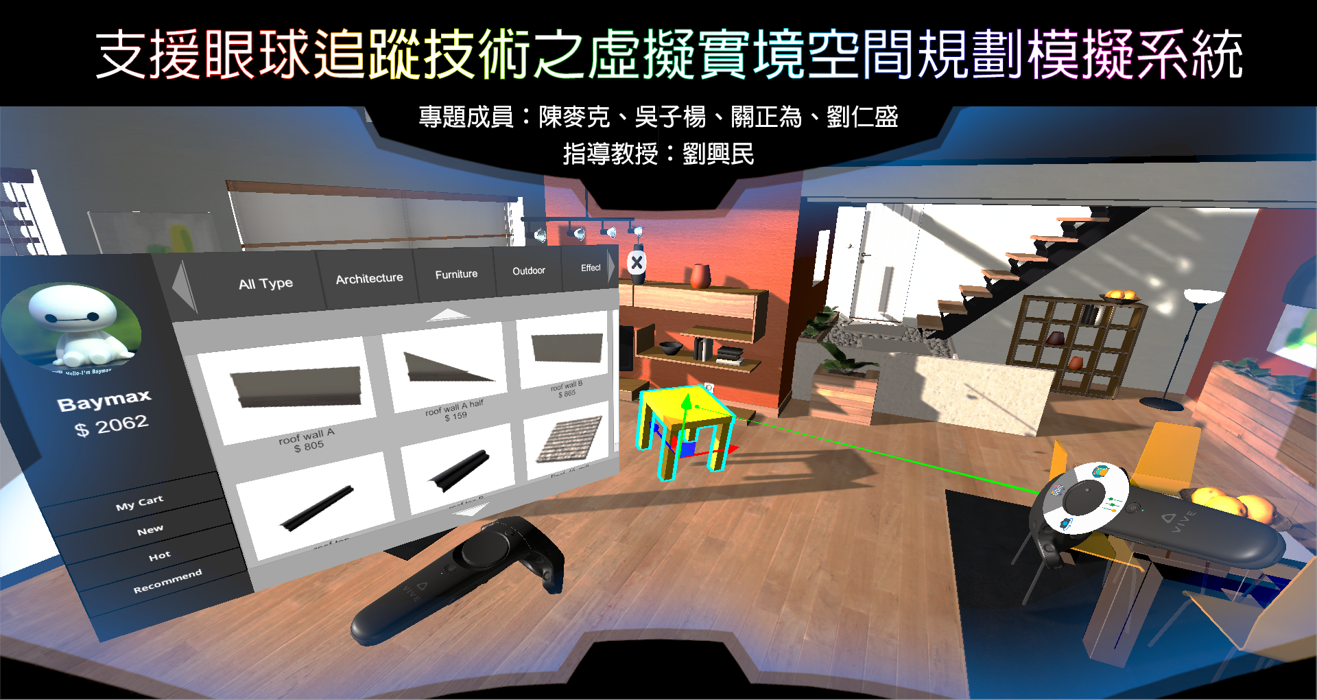 VR Shop Cover